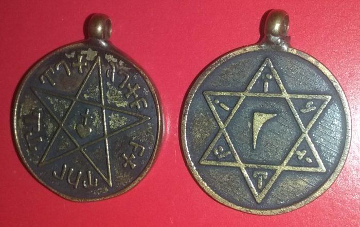 Sigillo di Salomone - medaglia bronzo