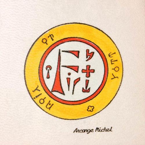 Pentacolo l'arcangelo Michele pergamena