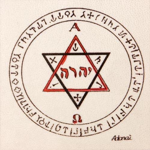 Pentacolo Adonai pergamena