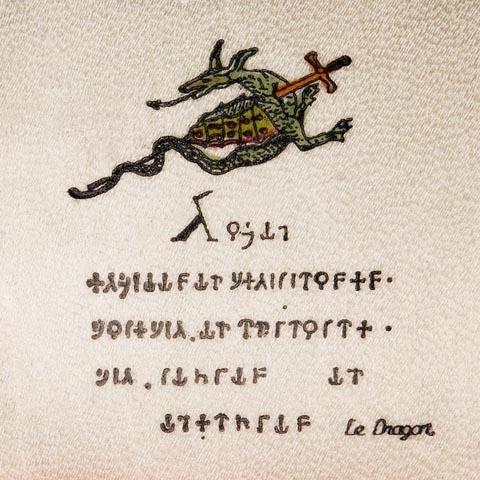 Pentacolo il dragone pergamena