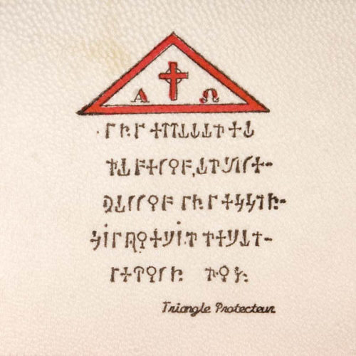 Pentacolo il triangolo protettore pergamena