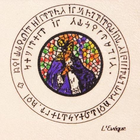 Pentacolo il vescovo pergamena