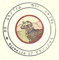 Pentacolo l'agnello pergamena