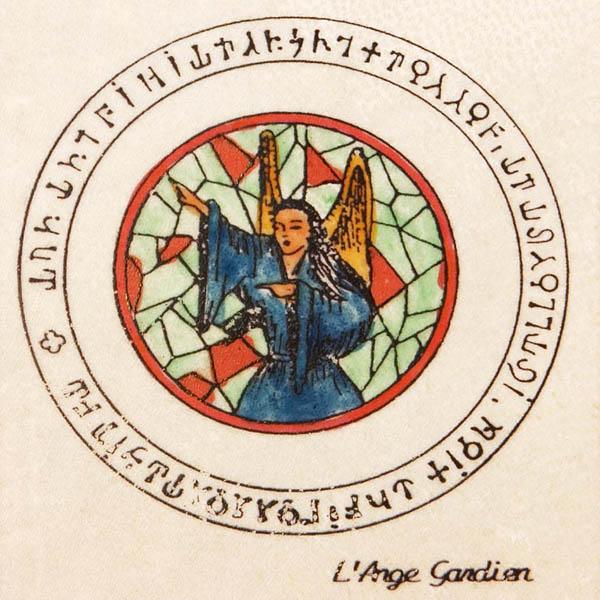 Pentacolo l'angelo custode pergamena