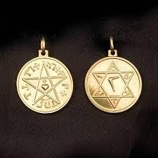 Sigillo di Salomone - medaglia argento lucido