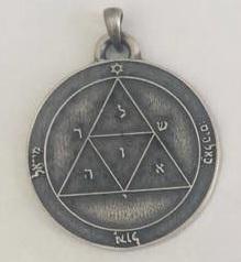 Medaglia Talismanica di Marte