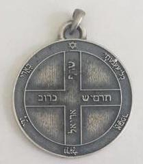 Medaglia Talismanica di Giove